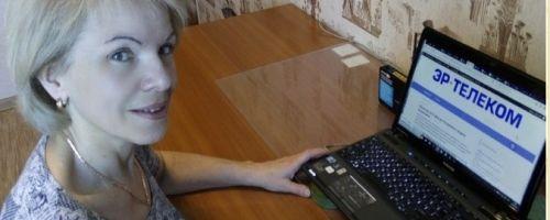Дом.ru: оплата банковской картой через интернет