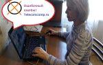 Как оплатить дом.ru по номеру договора