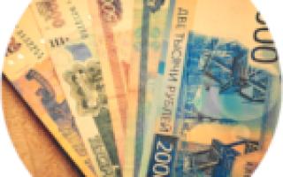 Оплата Дом ру: все способы
